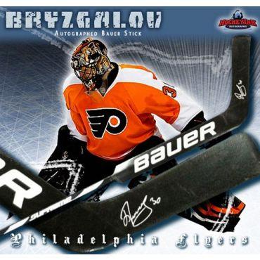 Ilya Bryzgalov Philadelphia Flyers Autographed Bauer Model Stick