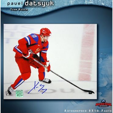 Pavel Datsyuk Team Russia 8 x 10 Autographed Photo